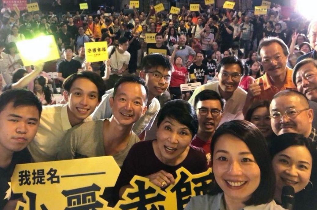 lau siu lai election