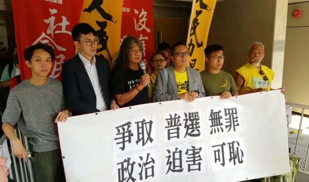 Leung Kwok Hung Tam Tak Chi court