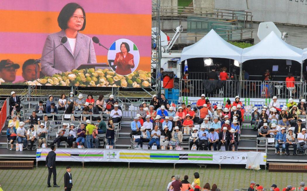 taiwan national day
