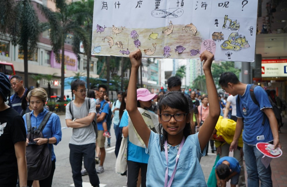 save lantau protest metropolis