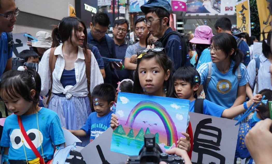 save lantau protest metropolis