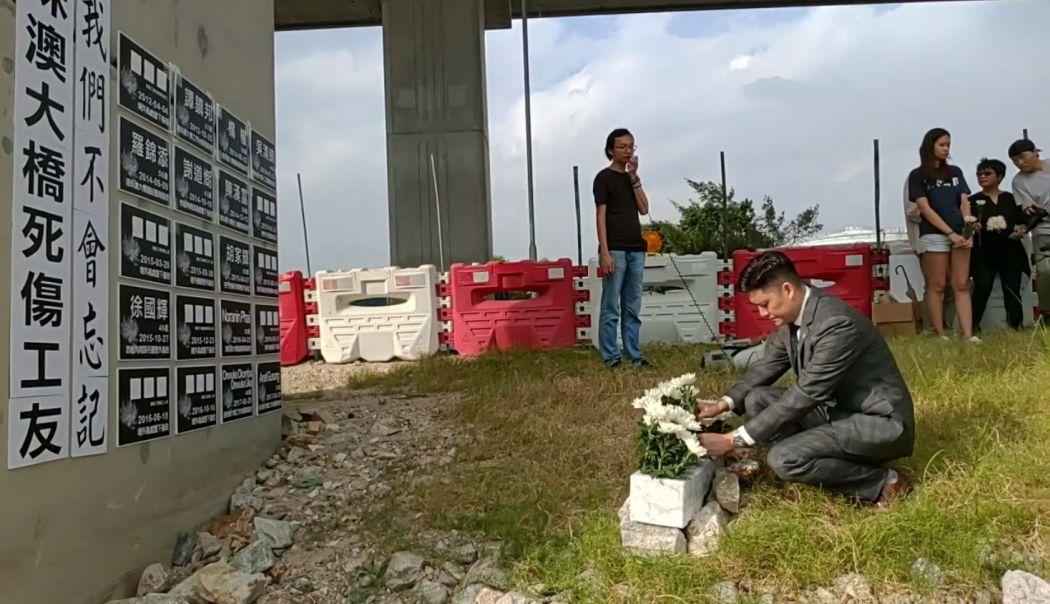 Hong Kong-Zhuhai-Macao Bridge Jeremy Tam