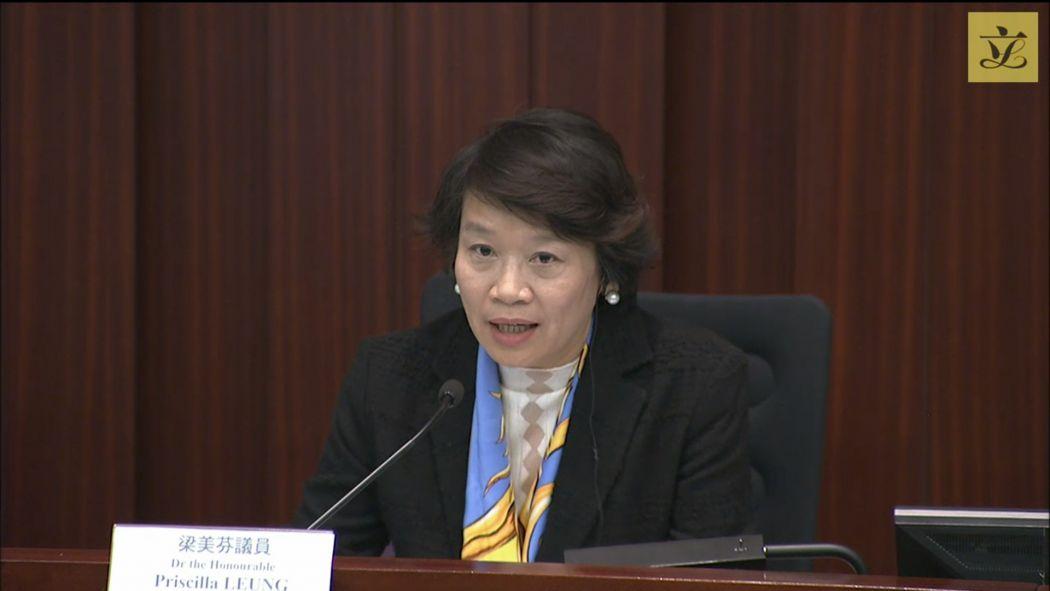 Priscilla Leung