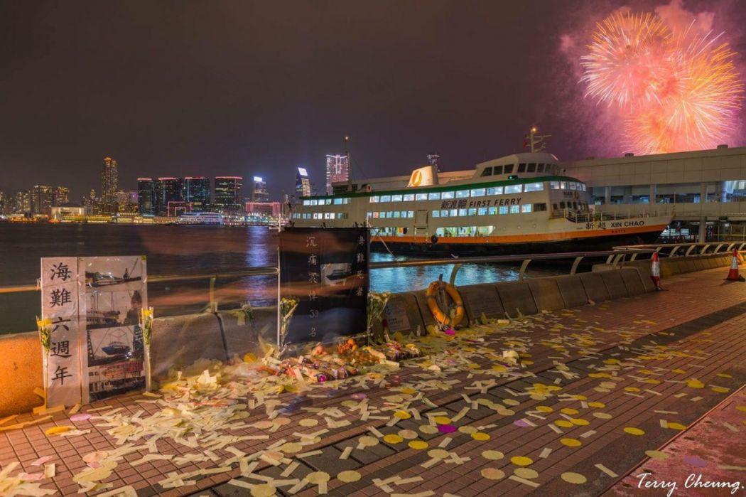lamma ferry collision
