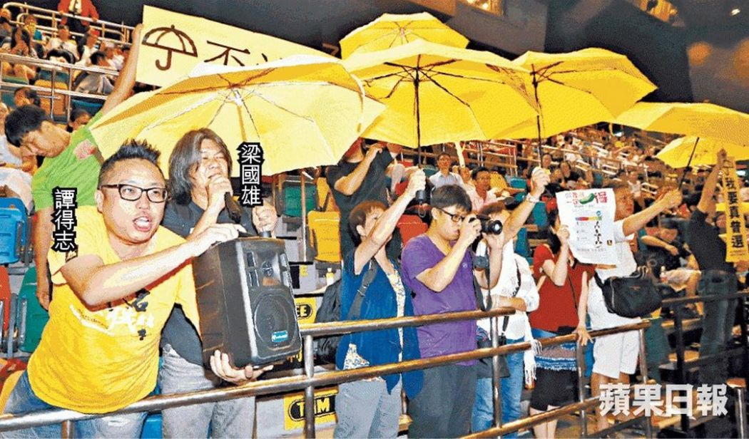 Leung Kwok Hung Tam Tak Chi