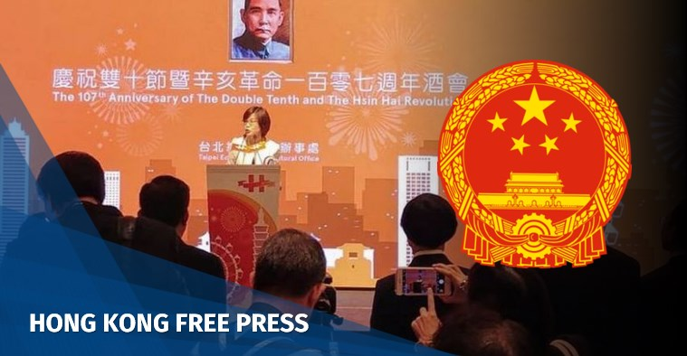 Beijing tells foreign consulates in Hong Kong to 'refrain' from attending Taiwan National Day events | Hong Kong Free Press HKFP