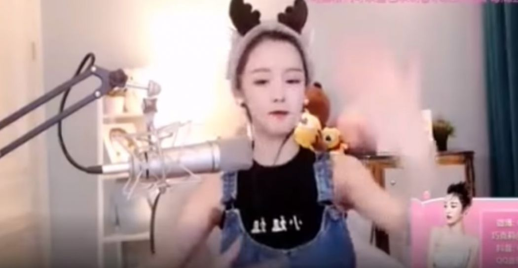 Chinese live-streaming star detained over 'disrespect' towards national anthem during broadcast