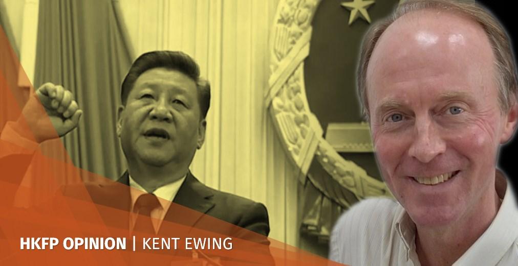 kent ewing china feature image