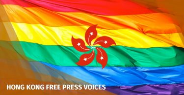 LGBT discrimination high court