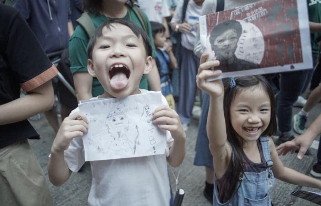 lantau protest