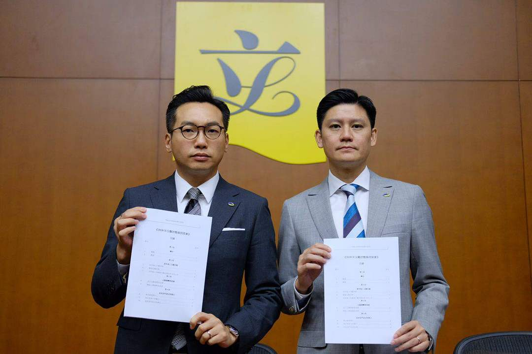 Alvin Yeung Jeremy Tam