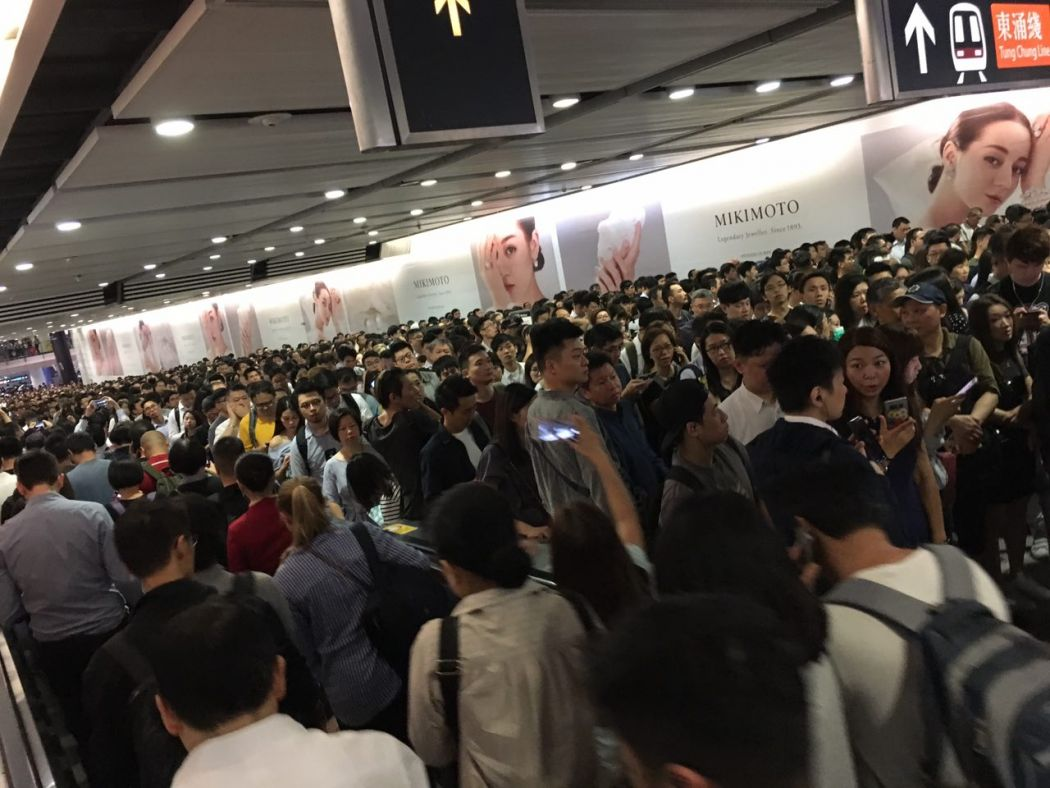 MTR signal issue