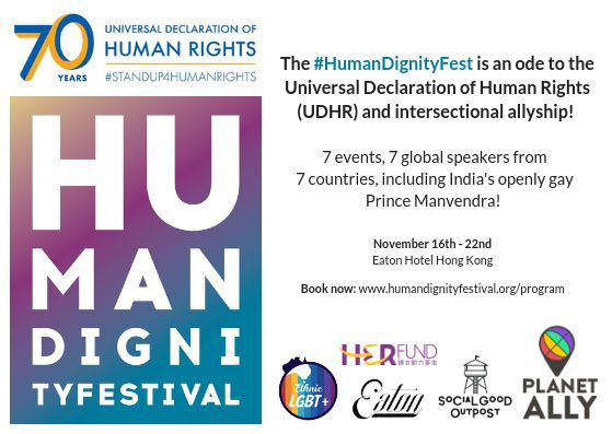 Human Dignity Festival