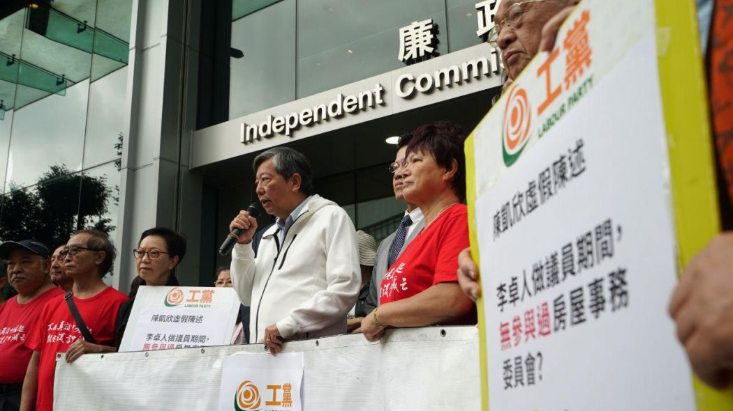 Lee Cheuk-yan Independent Commission Against Corruption
