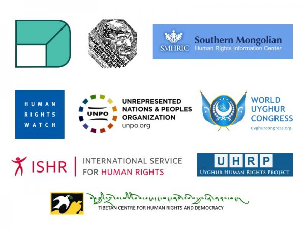 Unrepresented Nations and Peoples Organization