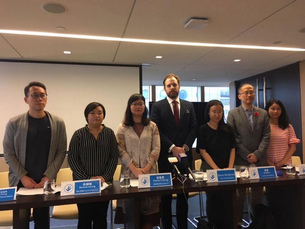 Hong Kong UPR Coalition.