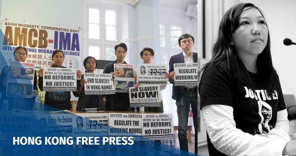 Erwiana Sulistyaningsih justice for ewiana