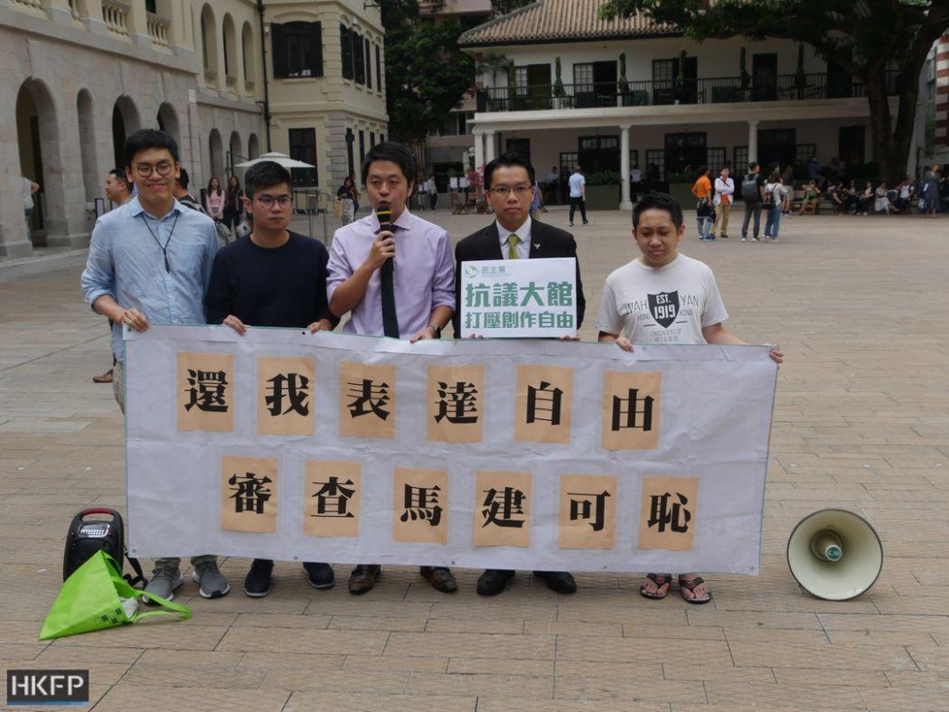 Ted Hui Tai Kwun protest