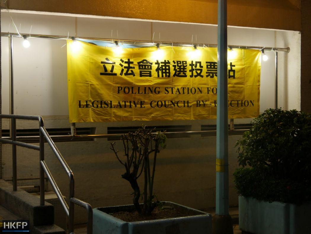 Lai Kok Estate polling station