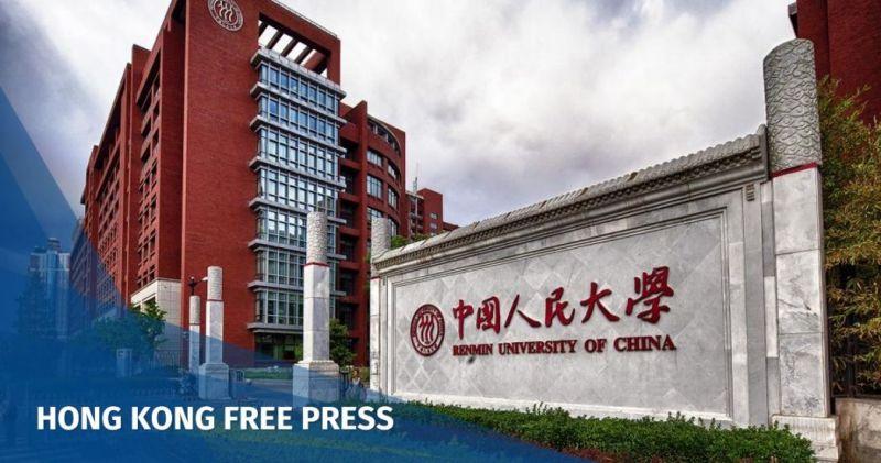 Renmin University