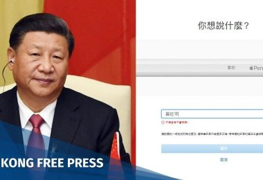 Xi Jinping Apple