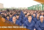 Xinjiang concentration camp