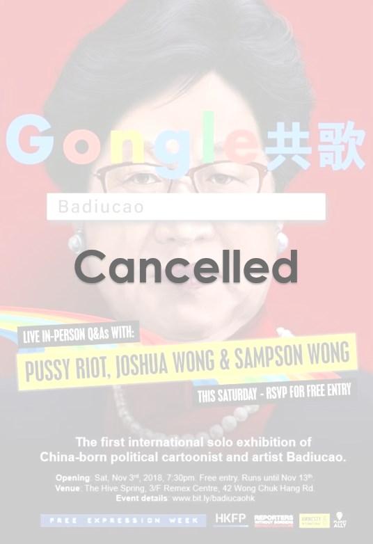 badiucao cancelled