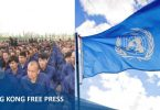 China human rights united nations feature image