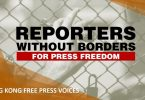 reporters without borders feature image
