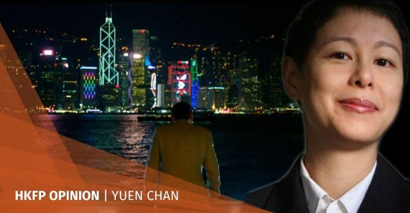 Yuen Chan strangers