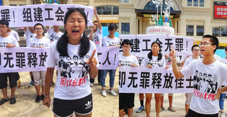 The Jasic Workers Solidarity Group. File photo: @yuexinmutian, via Twitter.