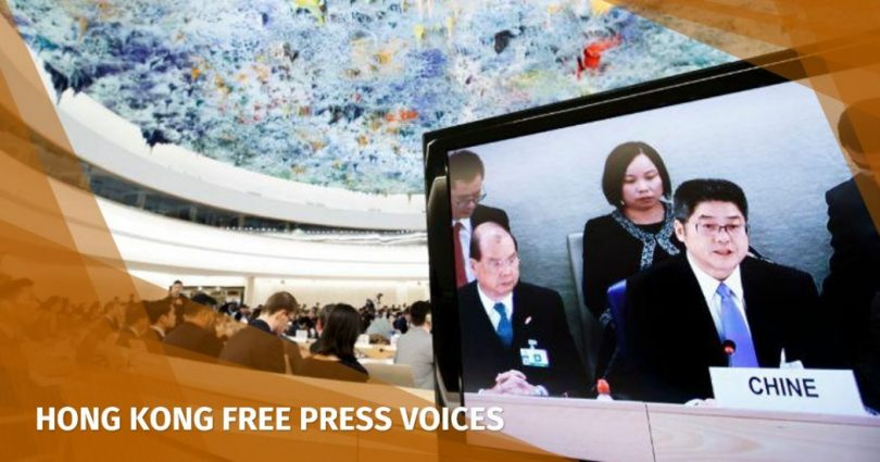 united nations china upr feature image