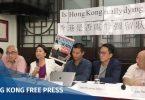 Brian Fong Ching Cheong Emily Lau Bruce Lui Lam Yin-pong Law Yuk-kai