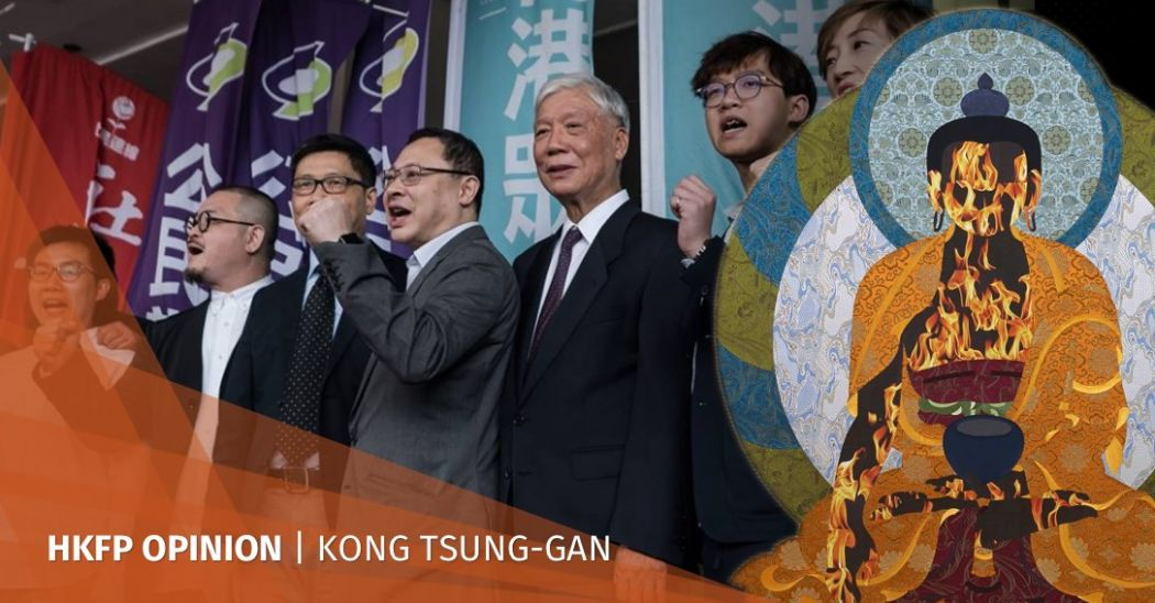 Umbrella Movement nine trial