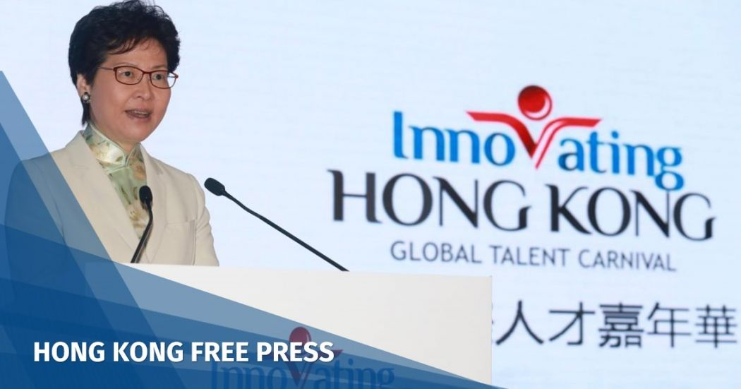 Global Talent Carnival Carrie Lam