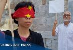 tai kwun censorship protest (2)