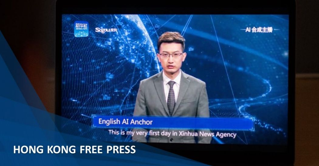 AI news anchor