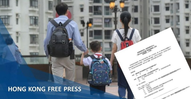 School questionnaire Hong Kong Policy Research institute
