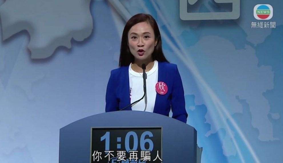 Rebecca Chan Hoi-yan.