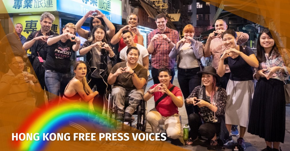 lgbt hong kong inclusive
