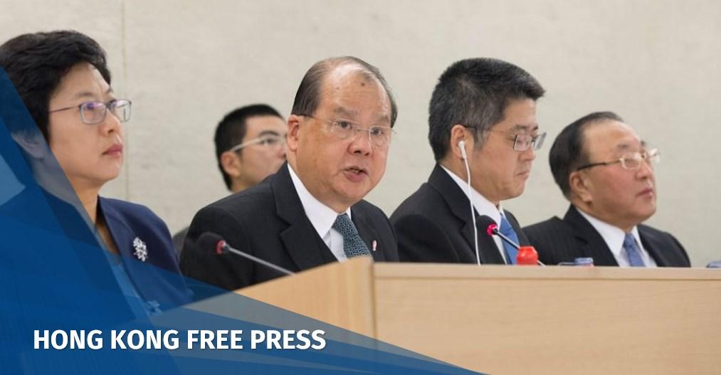 matthew cheung UN feature image