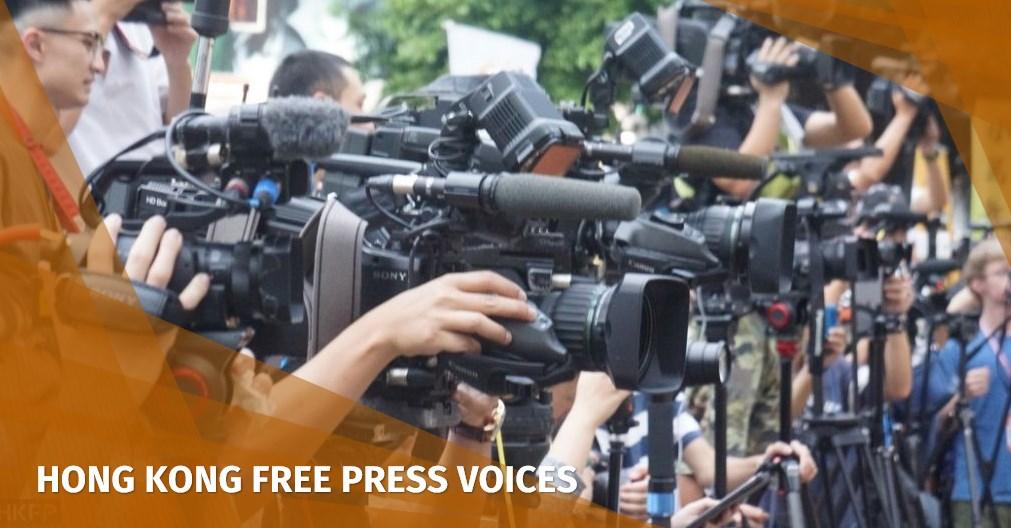 free press hong kong