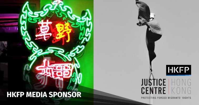 Justice Centre arts award