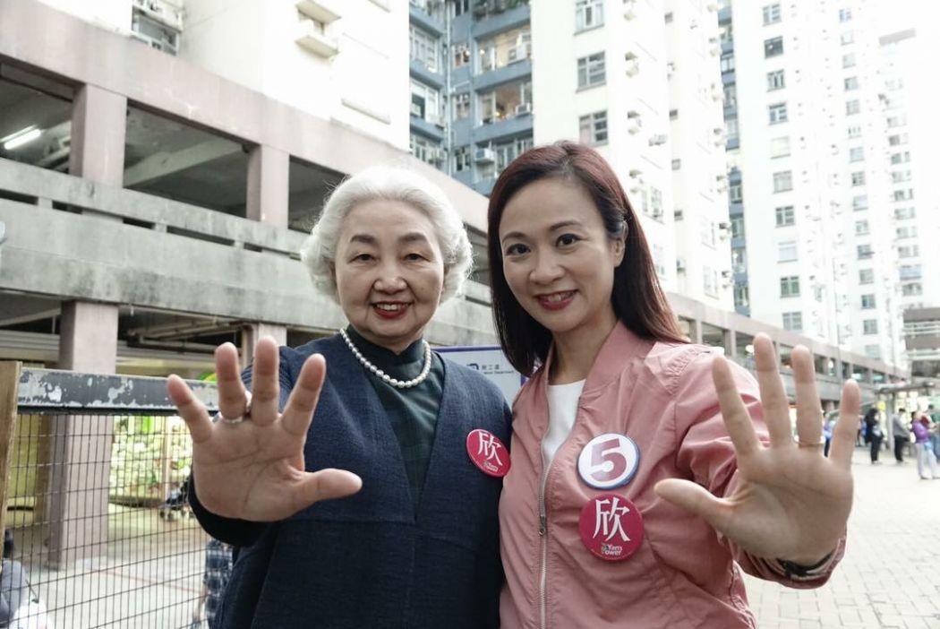 Rebecca Chan Elsie Leung