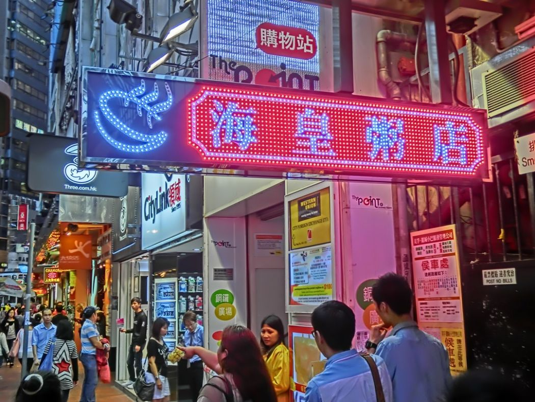 neon signs Hong Kong