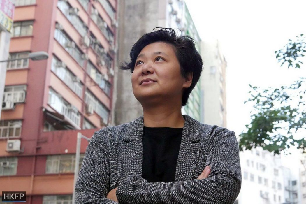 Leila Chan