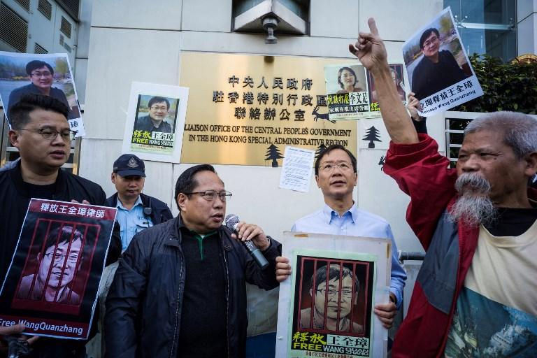 Wang Quanzhang rally