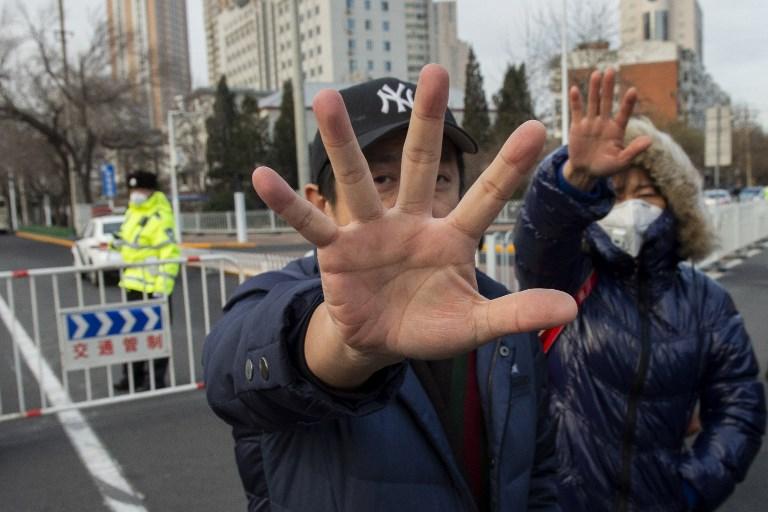 Wang Quanzhang trial