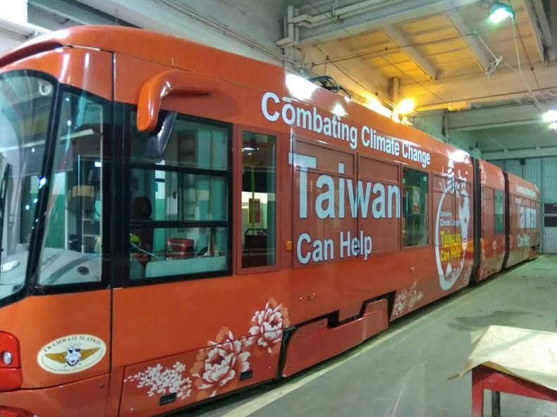 Taiwan tram Katowice