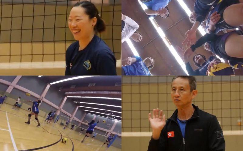 volleyball hong kong